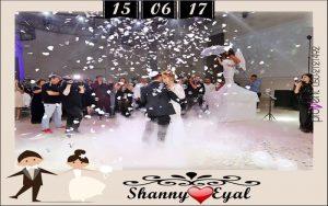 הפקת חתונה מס 4