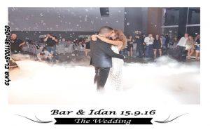 הפקת חתונה מס 5